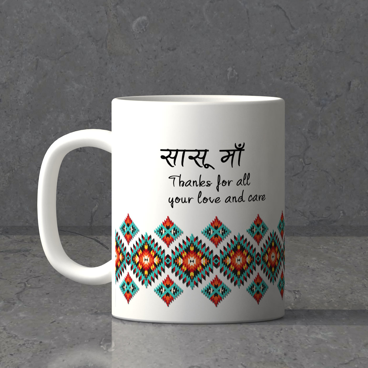 Thanks Saasu Maa Personalized Mug