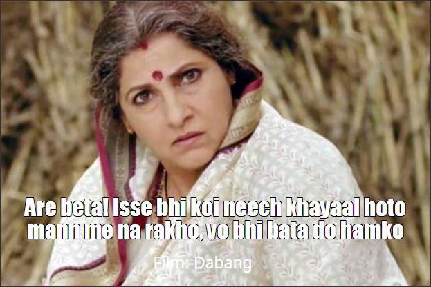 are beta isse bhi koi neech