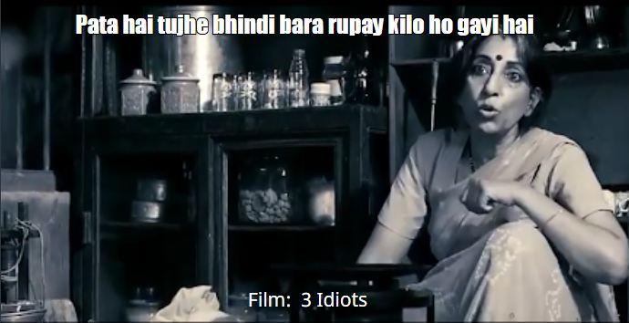 pata hai tujhe bhindi