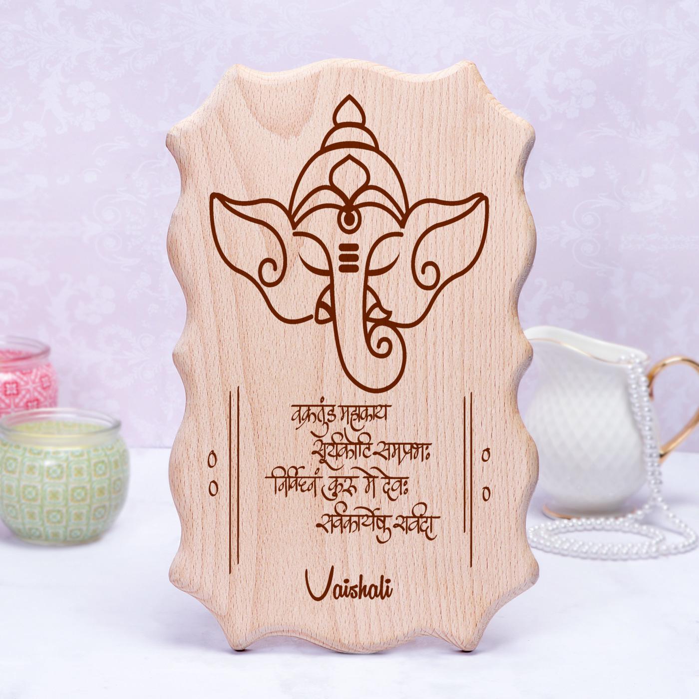 Ganesha Plaque Wooden Frame